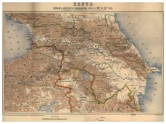 Cnubi_Qafqaz_1809-1817-ci_illrd_xrit_50.jpg
