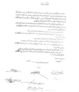 Declaration_of_Independence_of_Azerbaijan.png